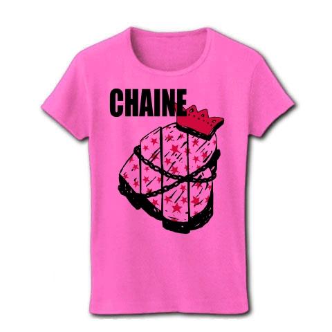 Chaine