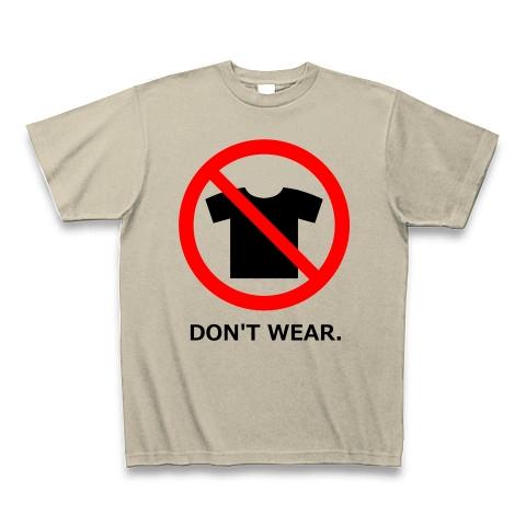 Don`t wear.