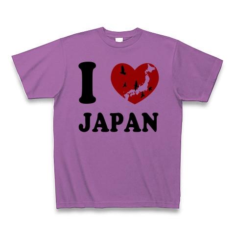 I Love Japan  ラベンダー