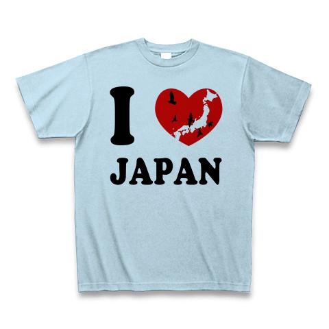 I Love Japan  ライトブルー