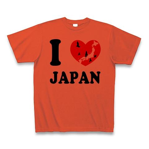 I Love Japan  イタリアンレッド