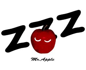 アップルさん