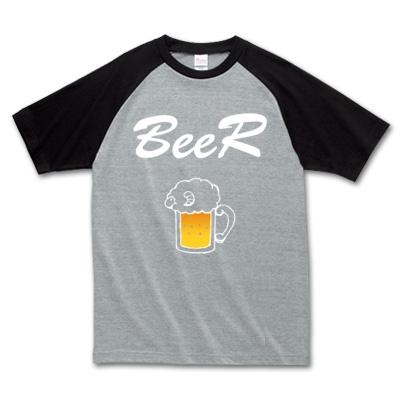 Beer And Sheep