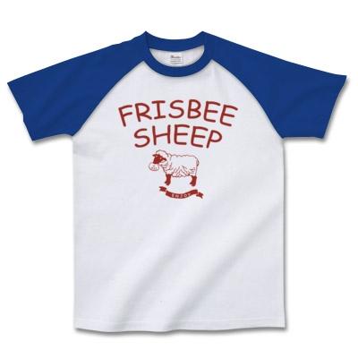 フリスビーと羊