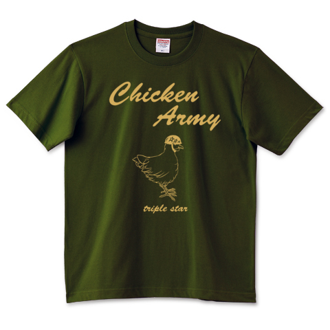 Chicken Army