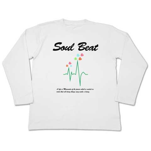 soul_beat