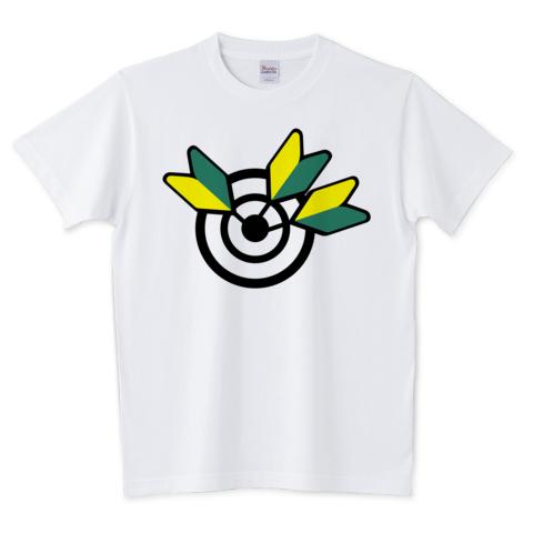 初心者Tシャツ
