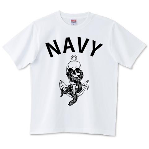 Navy Snake