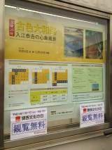 006_convert_20121117210849.jpg