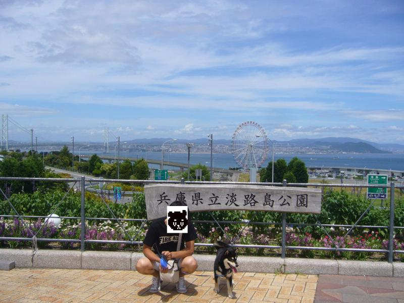 007+-+繧ウ繝斐・_convert_20110807170303