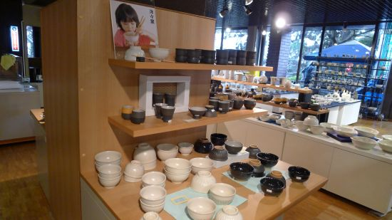 2011 0301 天草陶磁器合同展 洋々窯.2