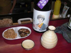 勝手に持ち込み純米酒その2