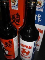 純米酒 作と南部美人FIFAモデル