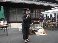 杉浦誠司さんです