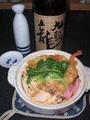 九頭龍純米吟醸燗酒 アテは鍋焼うどんの汁