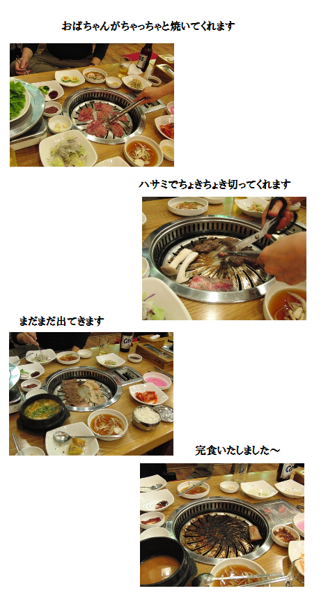 20111104fo04.png