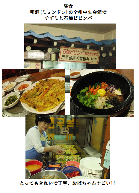 20111106fo0102.png