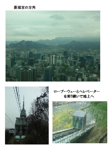 20111106mi06.png