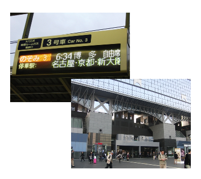 2011111401.png