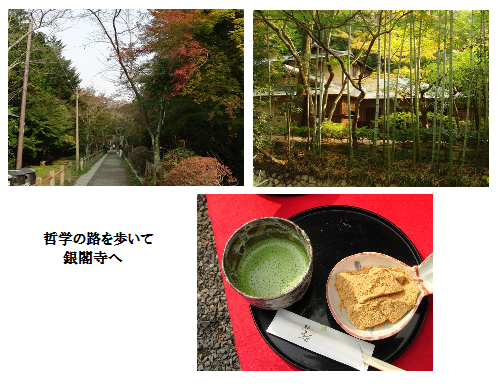 2011111403.png