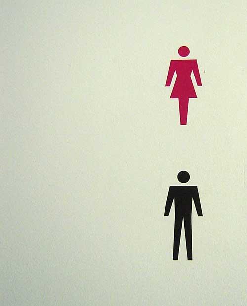 中里~トイレ