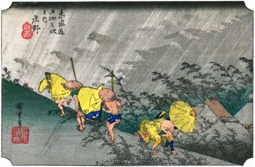 東海道五十三次-庄野宿