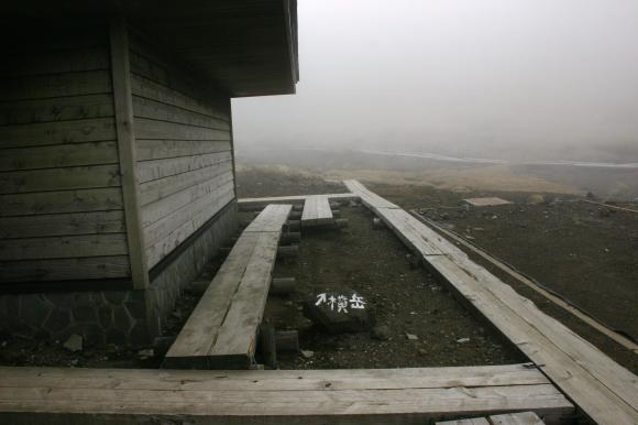阿弥陀池小屋2