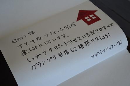 merci手紙