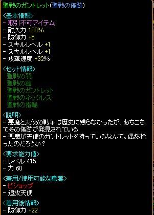RedStone 10.10.14[04]