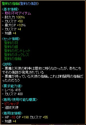 RedStone 10.10.14[06]