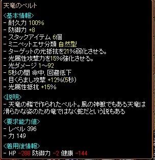 RedStone 10.10.14[07]