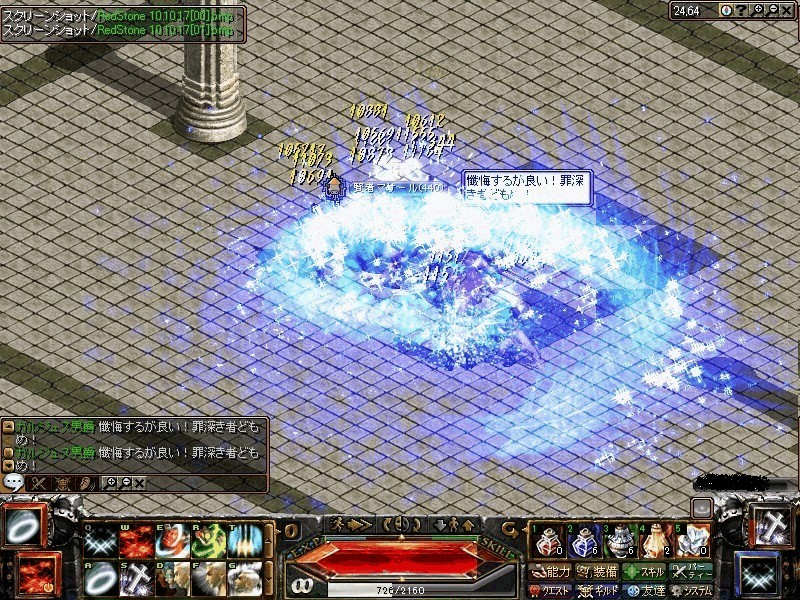 RedStone 10.10.17[02]