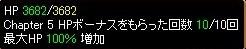RedStone 10.10.26[01]