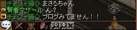 RedStone 10.10.27[01]