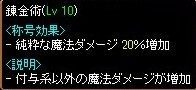 RedStone 10.10.24[00]