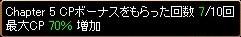 RedStone 10.10.26[02]