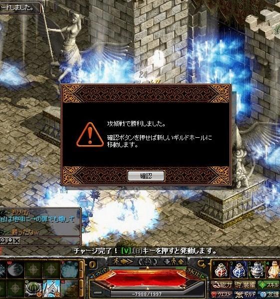 RedStone 10.10.23[06]