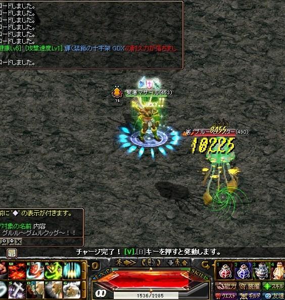 RedStone 10.10.25[00]