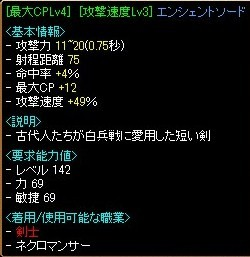 RedStone 10.11.06[00]