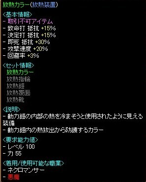 RedStone 10.11.06[01]