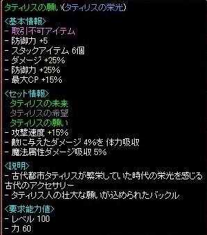 RedStone 10.11.06[02]