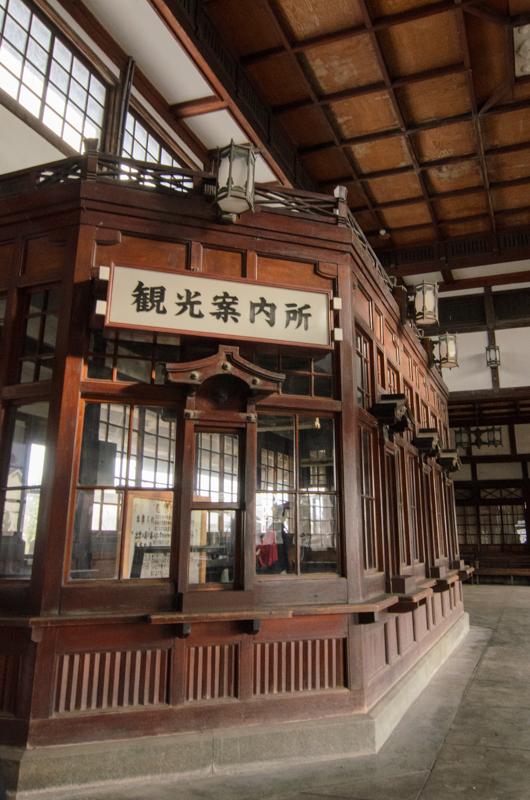 旧大社駅観光案内