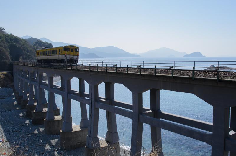 惣郷川橋梁1