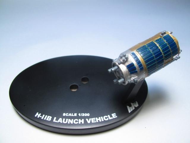 H-IIBロケット&宇宙ステーション補給機「こうのとり」(HTV)