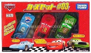 100622カーズ25