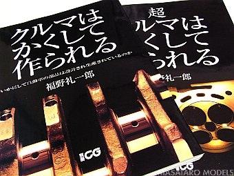 100701BOOK