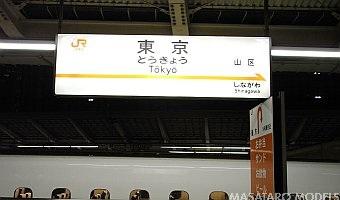 101029姫路2