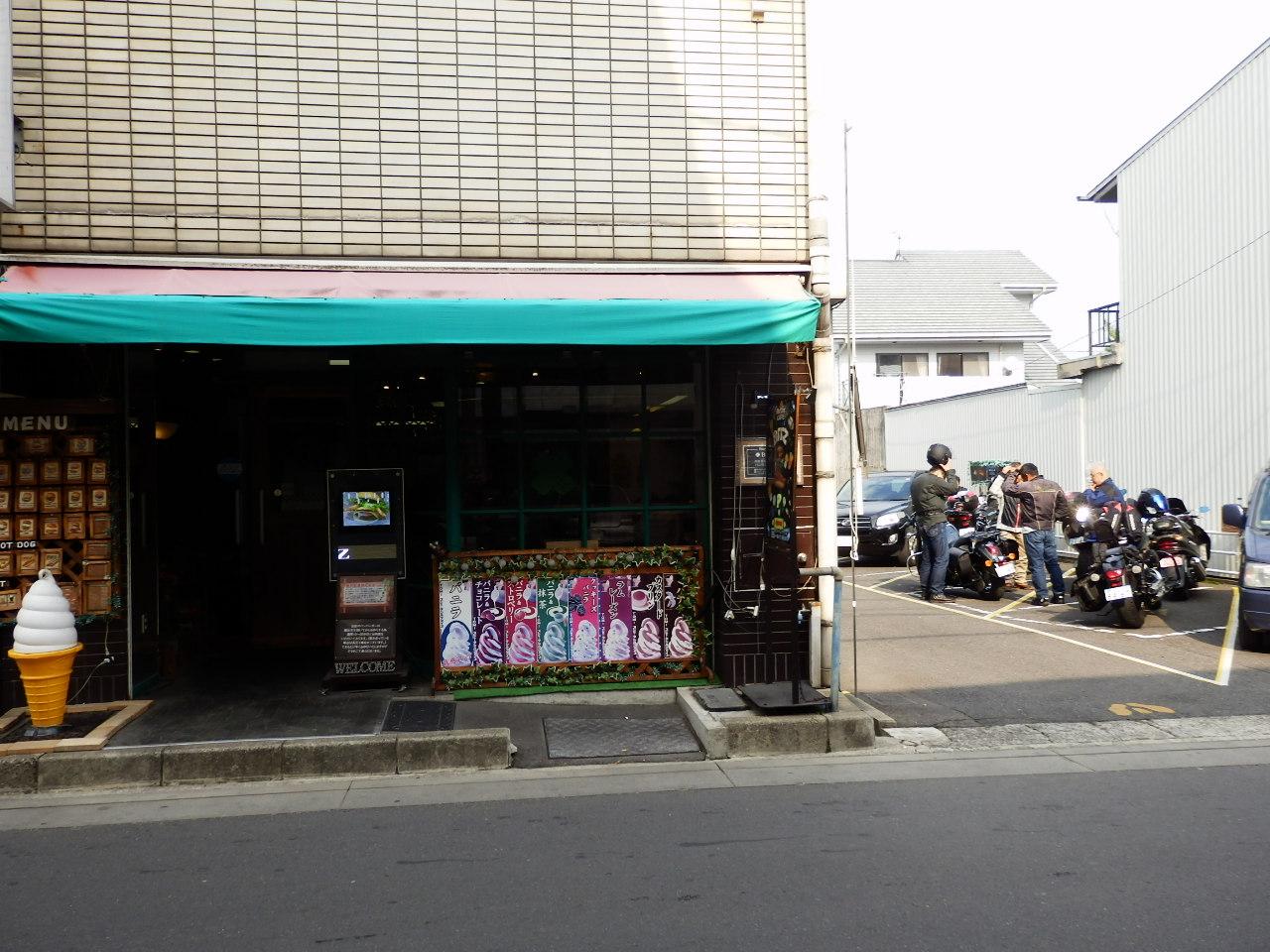 11月17日 うどんツー (30)