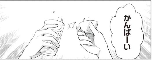 modorikatuotu- (1)