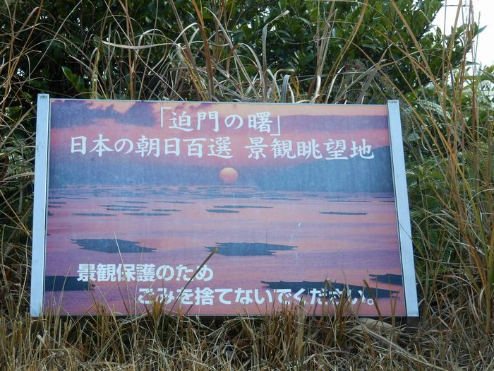 セロー初 (2)